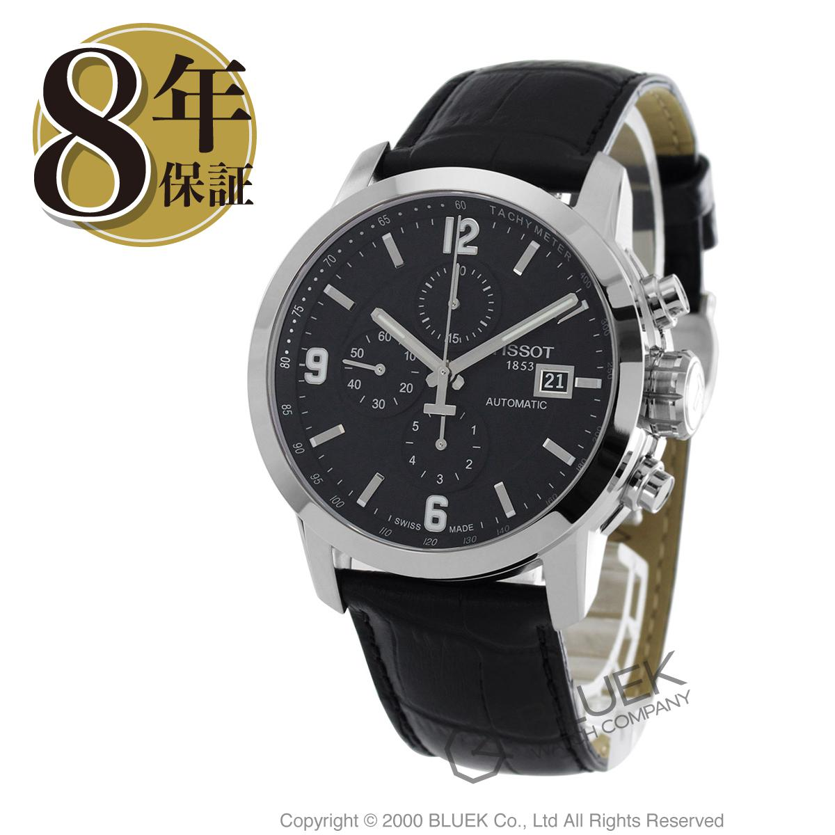 ティソ T-スポーツ PRC200 クロノグラフ 腕時計 メンズ TISSOT T055.427.16.057.00_8