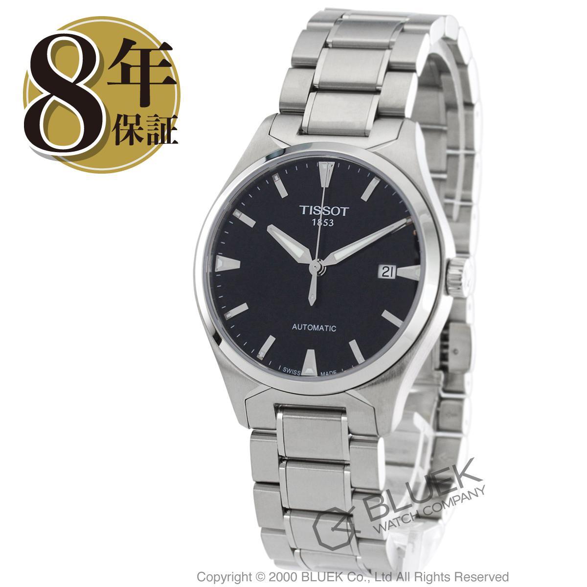 ティソ T-クラシック T-TEMPO 腕時計 メンズ TISSOT T060.407.11.051.00_8