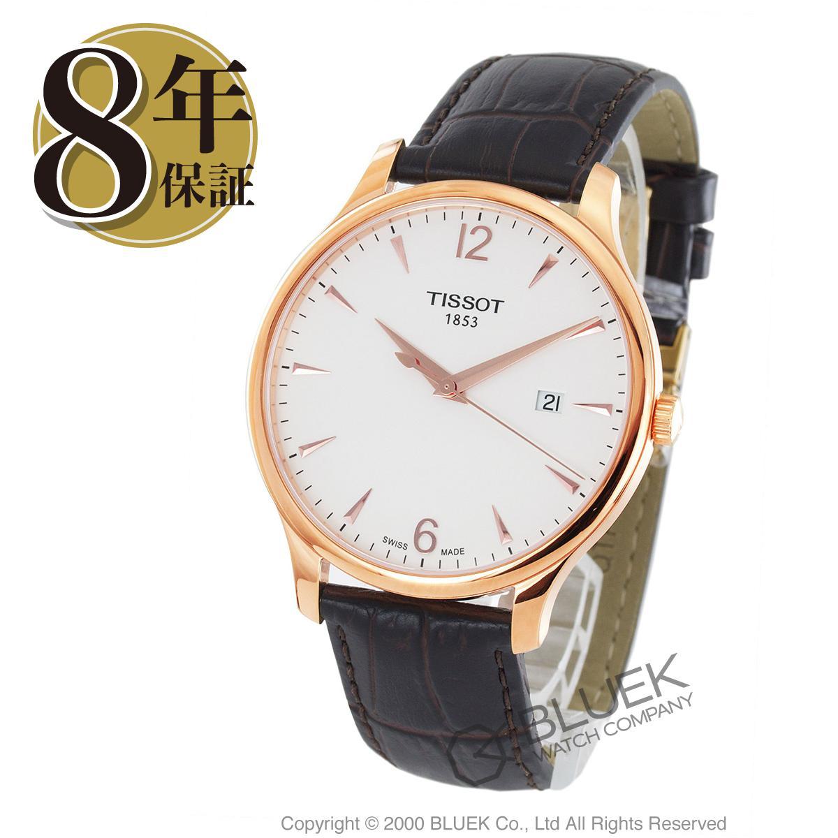 ティソ T-クラシック トラディション 腕時計 メンズ TISSOT T063.610.36.037.00_8