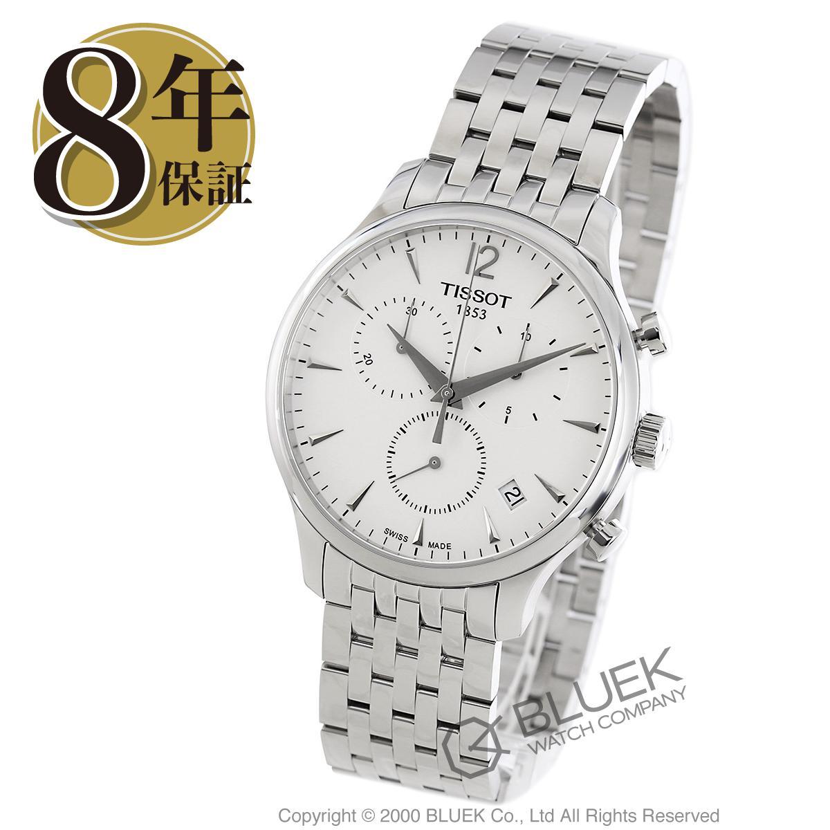 ティソ T-クラシック トラディション クロノグラフ 腕時計 メンズ TISSOT T063.617.11.037.00_8 バーゲン ギフト プレゼント