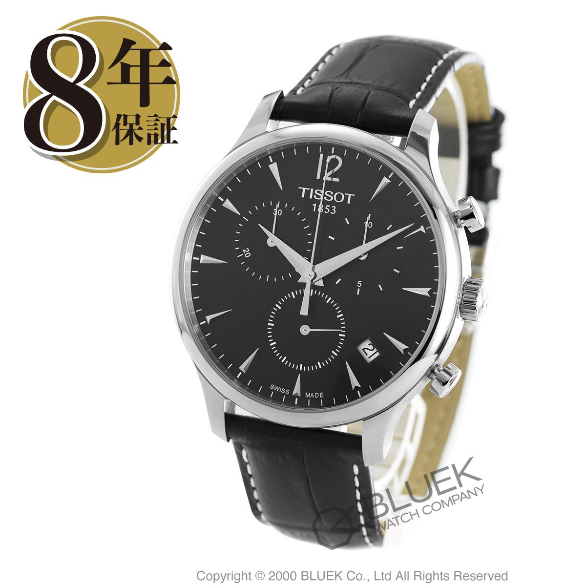 ティソ T-クラシック トラディション クロノグラフ 腕時計 メンズ TISSOT T063.617.16.057.00_8