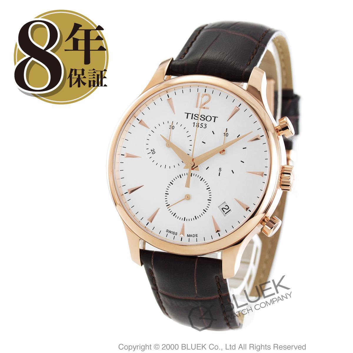 ティソ T-クラシック トラディション クロノグラフ 腕時計 メンズ TISSOT T063.617.36.037.00_8