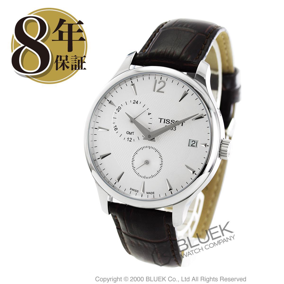 ティソ T-クラシック トラディション GMT 腕時計 メンズ TISSOT T063.639.16.037.00_8