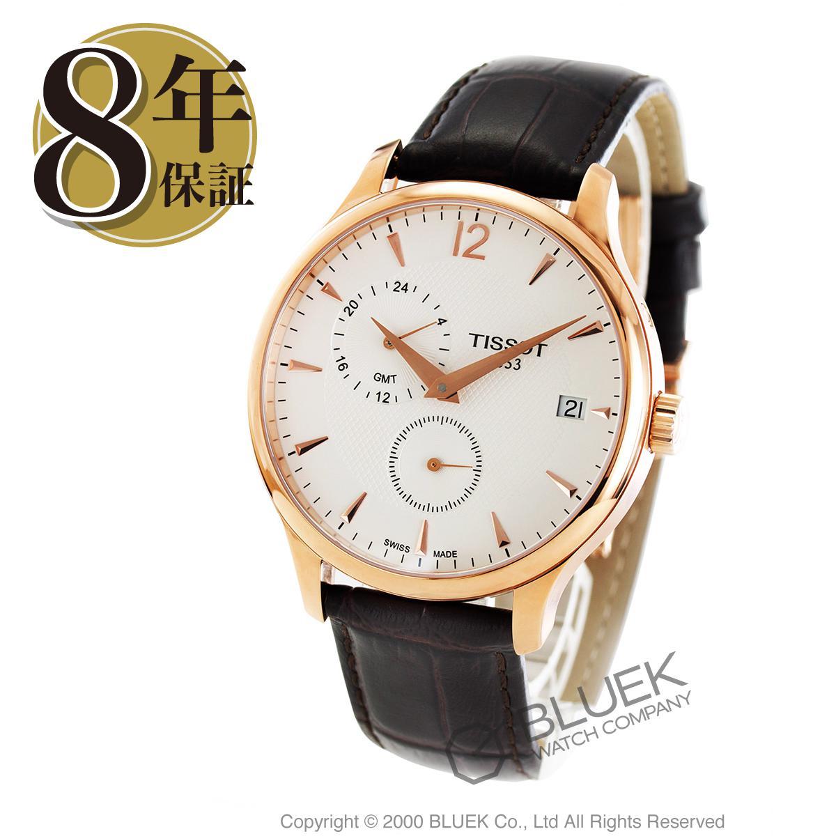 ティソ T-クラシック トラディション GMT 腕時計 メンズ TISSOT T063.639.36.037.00_8