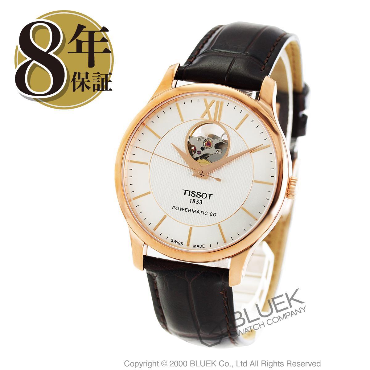 ティソ T-クラシック トラディション オープンハート 腕時計 メンズ TISSOT T063.907.36.038.00_8