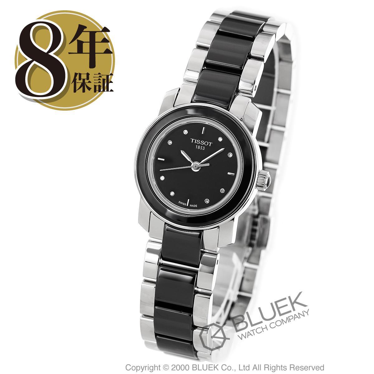 ティソ T-レディ セラ ダイヤ 腕時計 レディース TISSOT T064.210.22.056.00_8