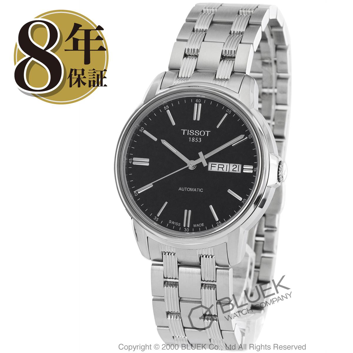 ティソ T-クラシック オートマチックIII 腕時計 メンズ TISSOT T065.430.11.051.00_8