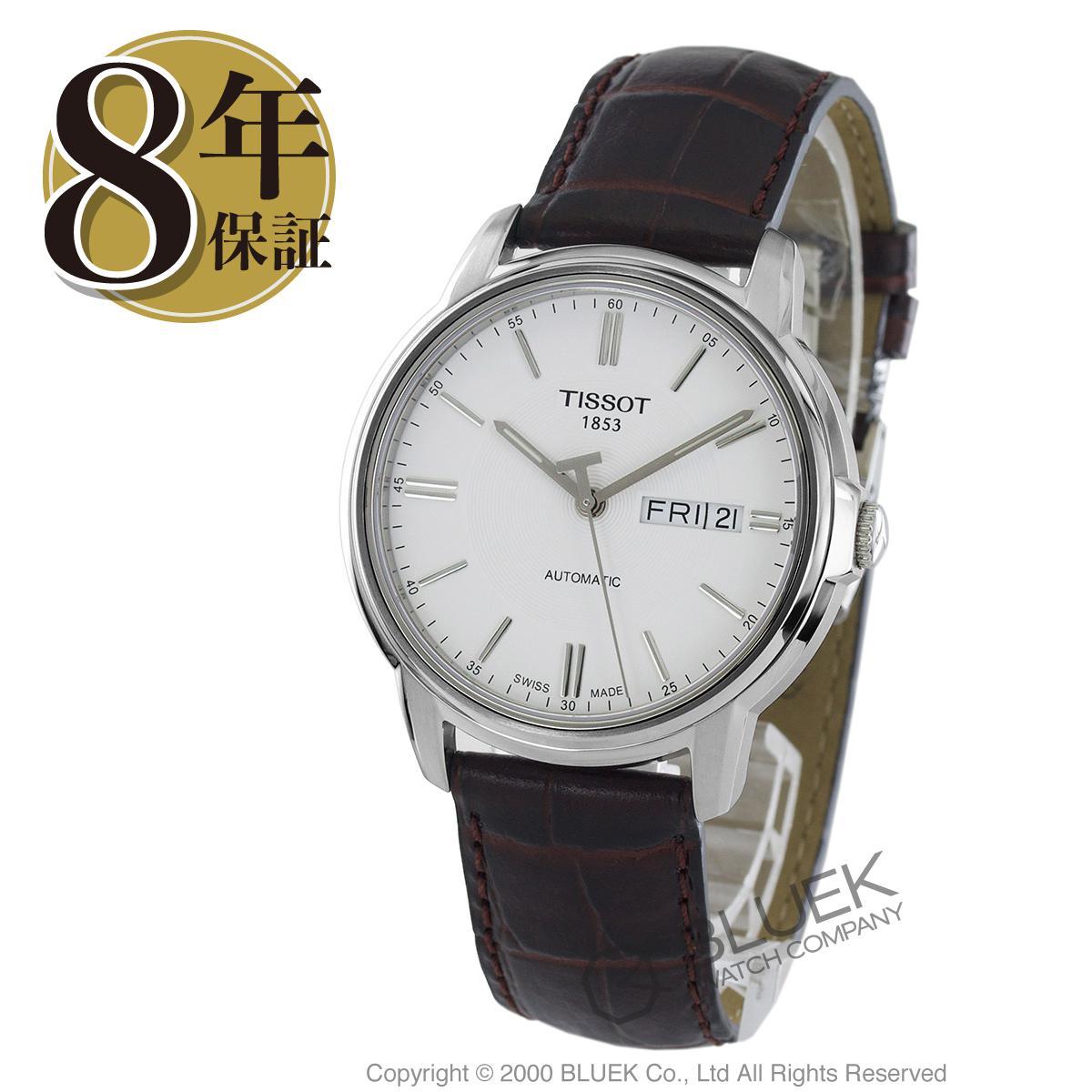 ティソ T-クラシック オートマチックIII 腕時計 メンズ TISSOT T065.430.16.031.00_8