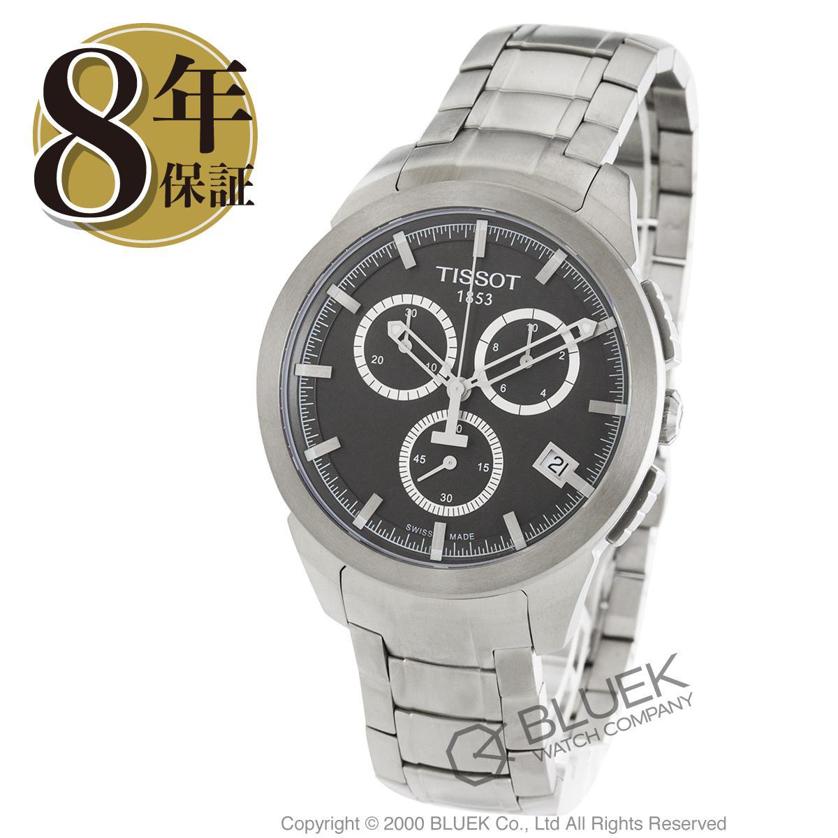 ティソ T-スポーツ チタニウム クロノグラフ 腕時計 メンズ TISSOT T069.417.44.061.00_8
