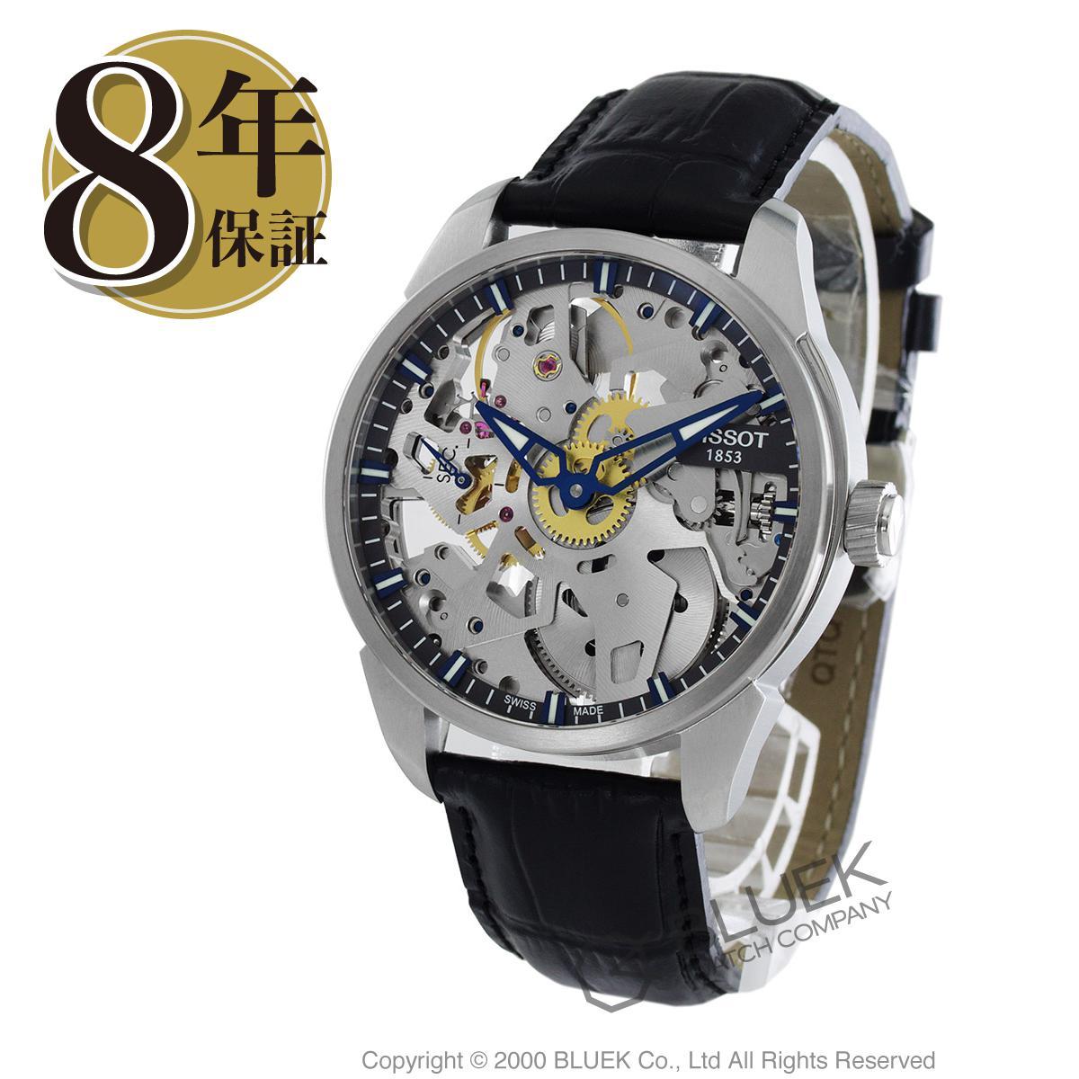 ティソ T-クラシック T-コンプリケーション スケレット 腕時計 メンズ TISSOT T070.405.16.411.00_8