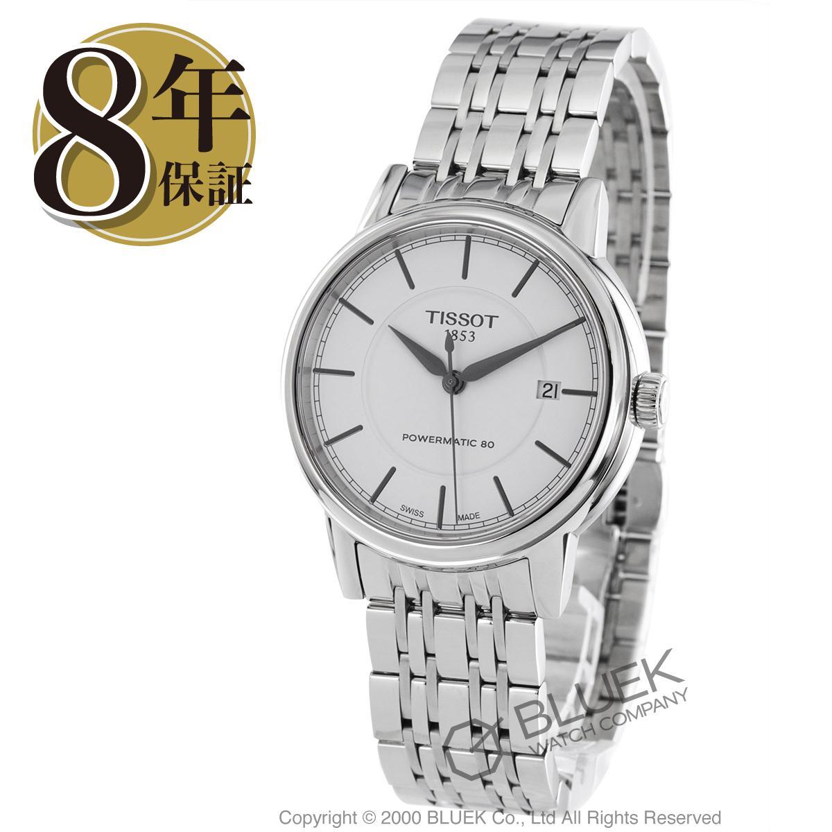 ティソ T-クラシック カルソン 腕時計 メンズ TISSOT T085.407.11.011.00_8