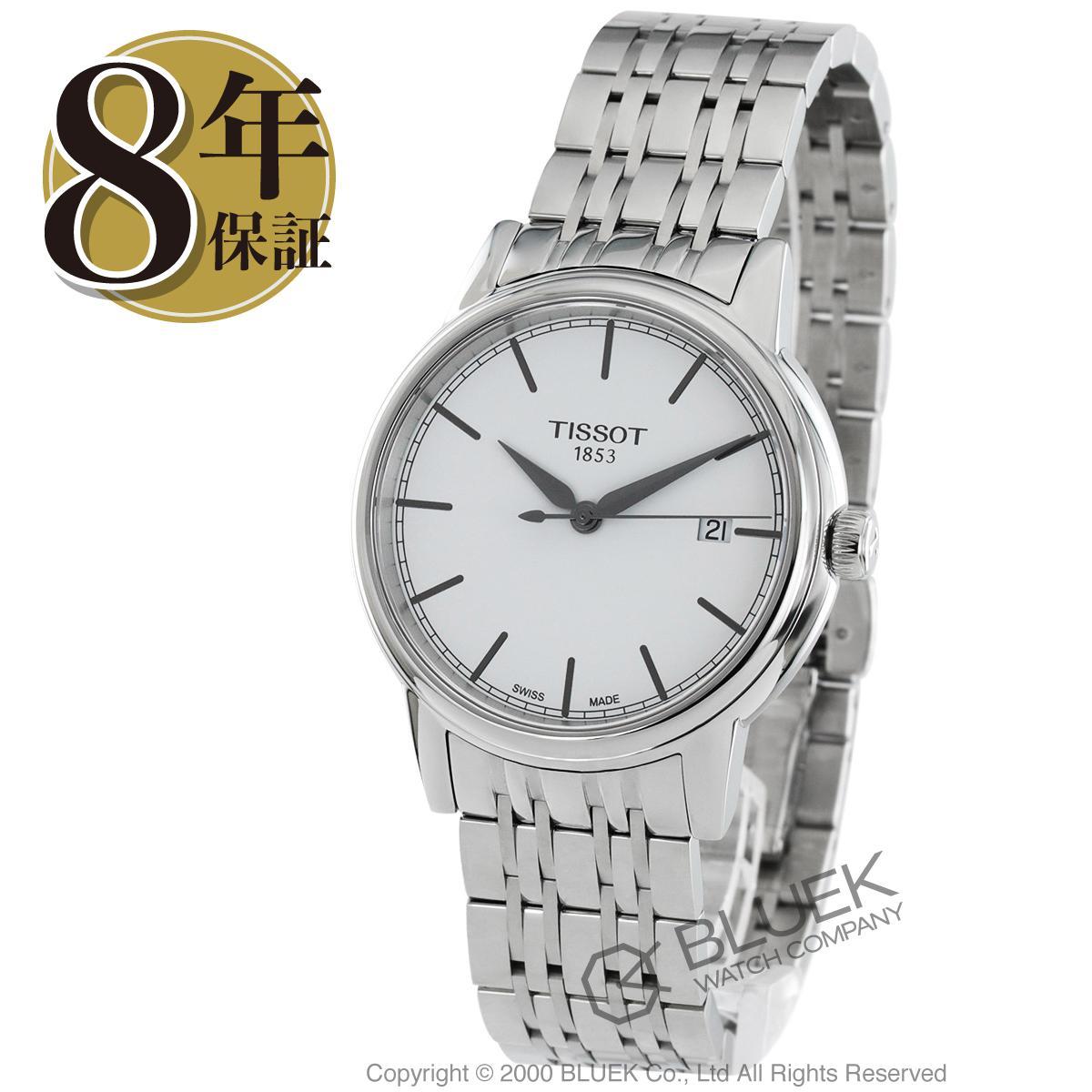 ティソ T-クラシック カルソン 腕時計 メンズ TISSOT T085.410.11.011.00_8