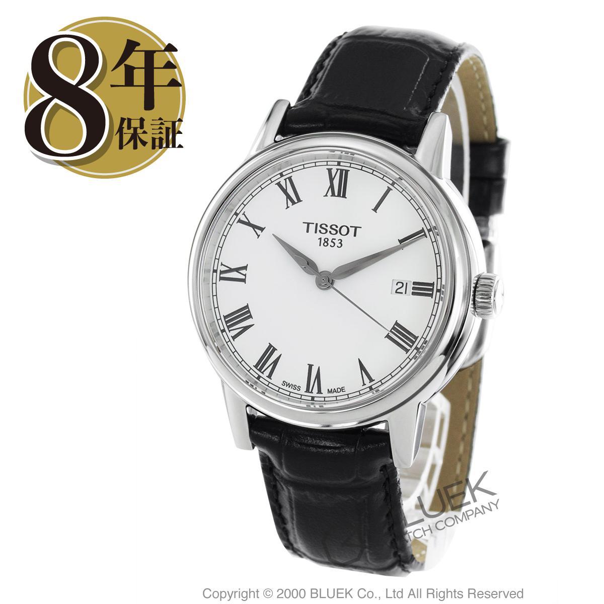 ティソ T-クラシック カルソン 腕時計 メンズ TISSOT T085.410.16.013.00_8