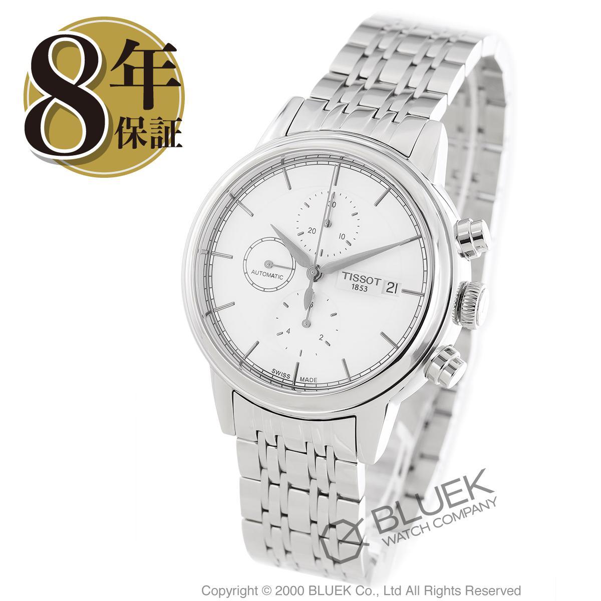 ティソ T-クラシック カルソン クロノグラフ 腕時計 メンズ TISSOT T085.427.11.011.00_8