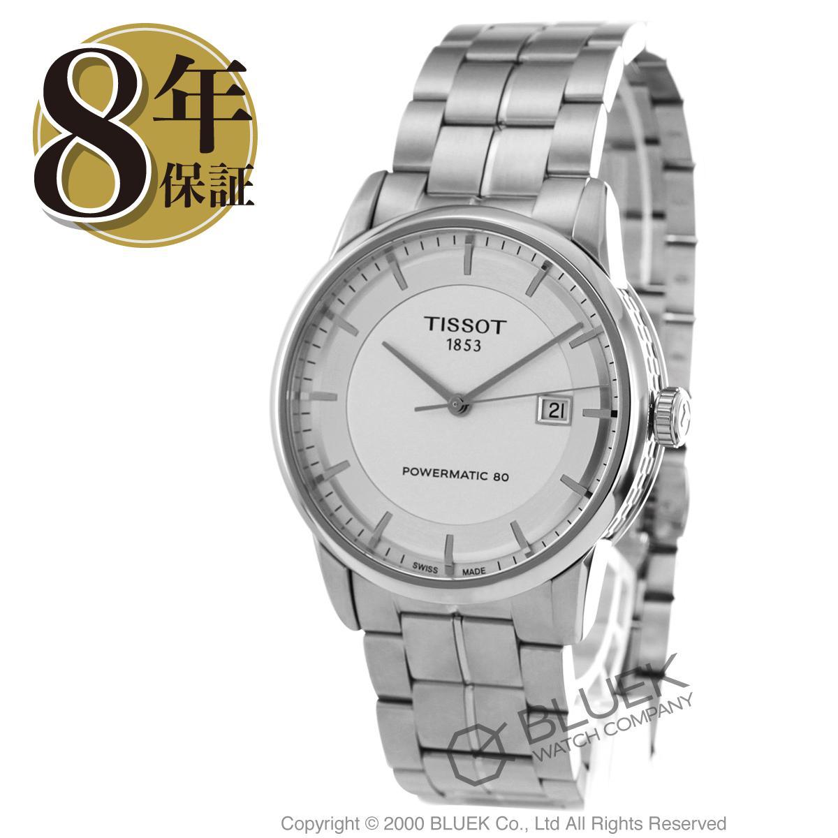 ティソ T-クラシック ラグジュアリー 腕時計 メンズ TISSOT T086.407.11.031.00_8