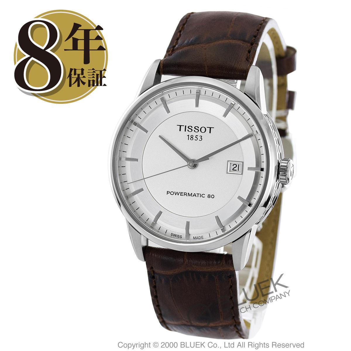 ティソ T-クラシック ラグジュアリー 腕時計 メンズ TISSOT T086.407.16.031.00_8