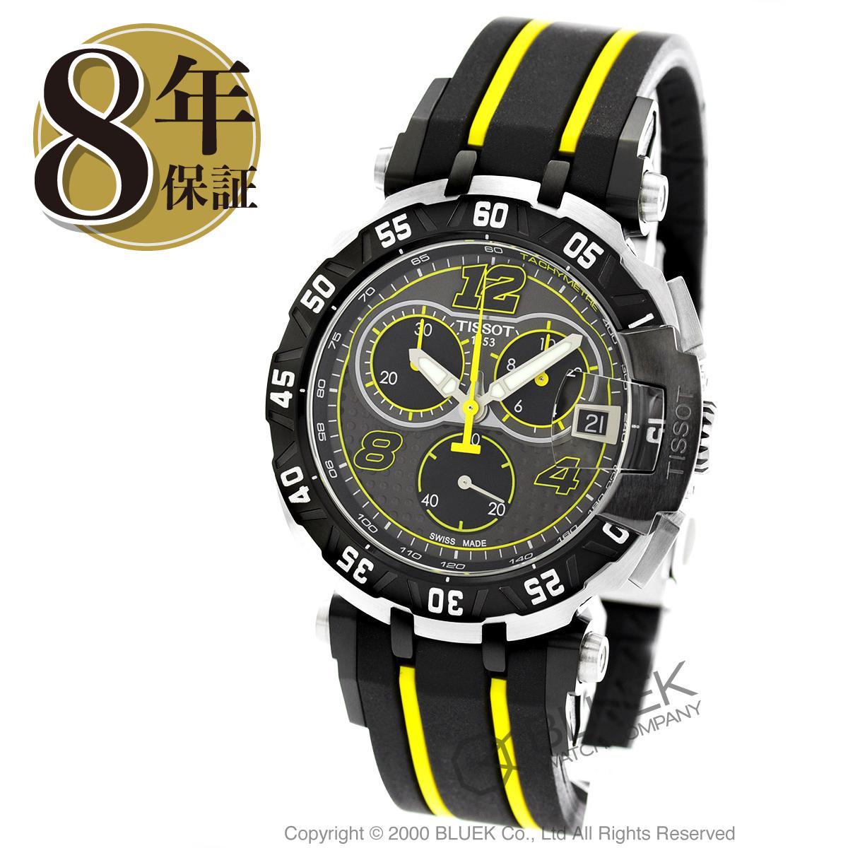ティソ T-スポーツ T-レース トーマス・ルティ2016 世界限定2112本 クロノグラフ 腕時計 メンズ TISSOT T092.417.27.067.00_8