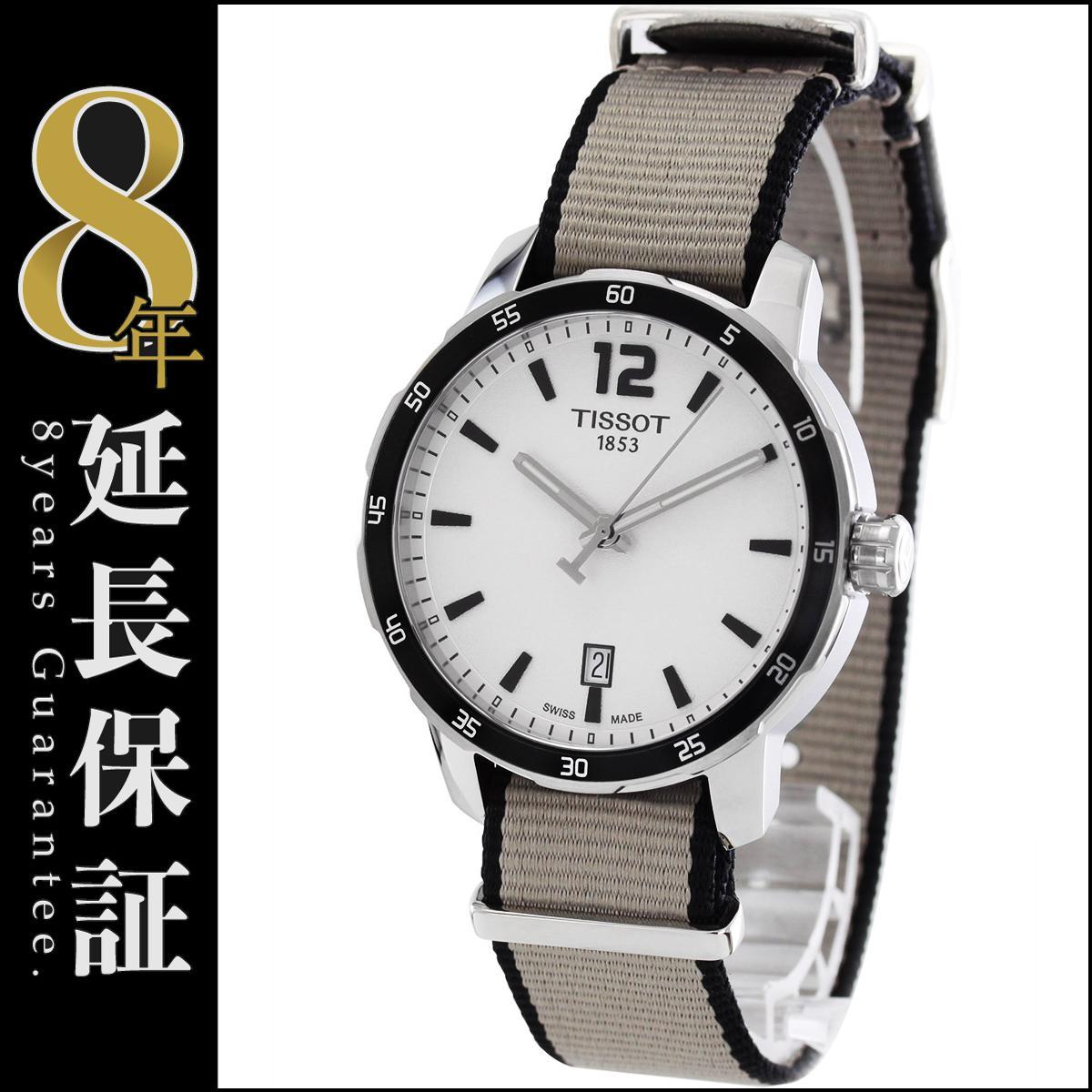 ティソ T-スポーツ クイックスター 替えベルト付き 腕時計 メンズ TISSOT T095.410.17.037.00_8