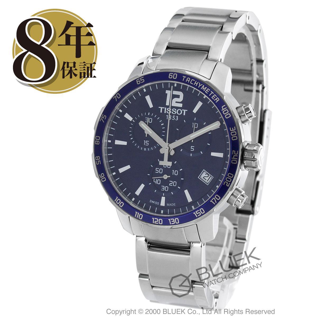 ティソ T-スポーツ クイックスター クロノグラフ 腕時計 メンズ TISSOT T095.417.11.047.00_8