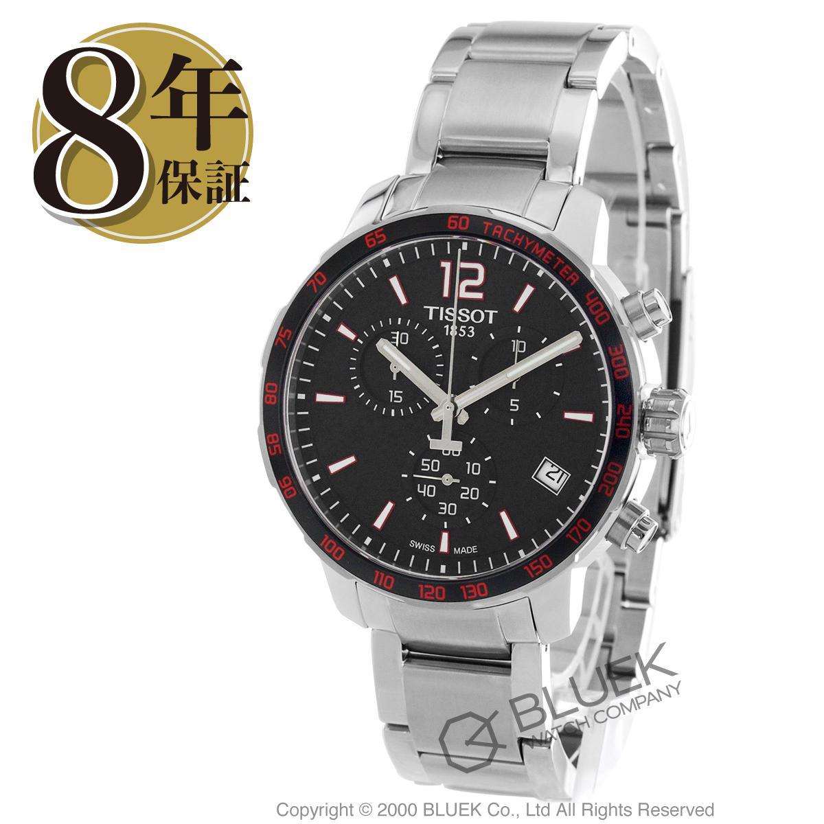 ティソ T-スポーツ クイックスター クロノグラフ 腕時計 メンズ TISSOT T095.417.11.057.00_8