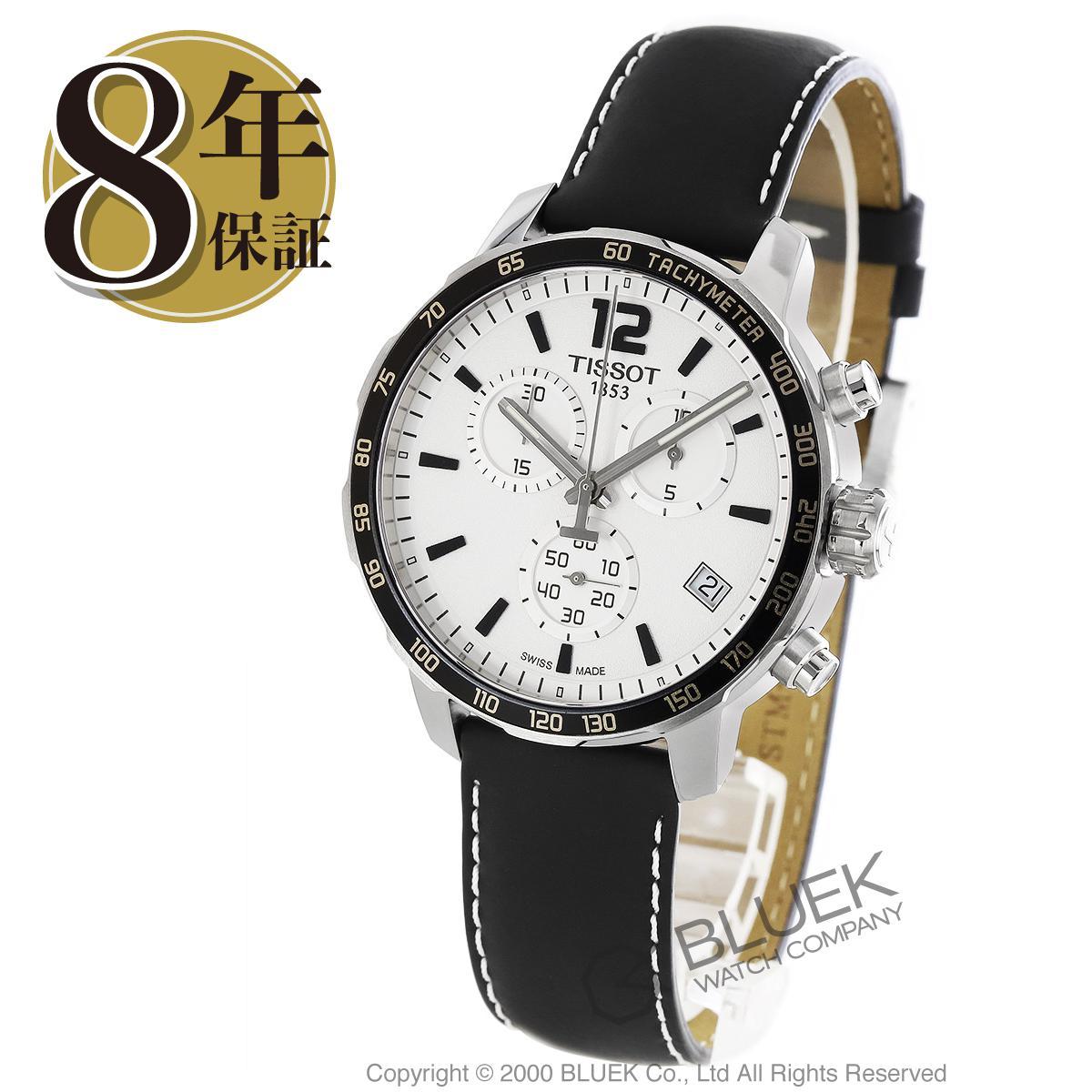 ティソ T-スポーツ クイックスター クロノグラフ 腕時計 メンズ TISSOT T095.417.16.037.00_8