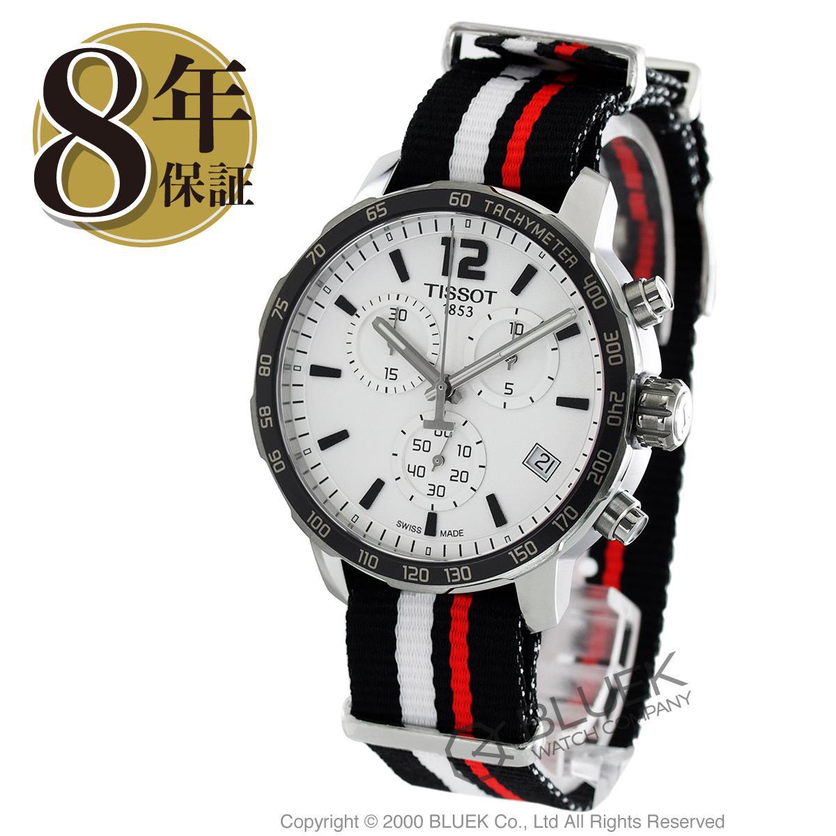 ティソ T-スポーツ クイックスター 替えベルト付き クロノグラフ 腕時計 メンズ TISSOT T095.417.17.037.01_8