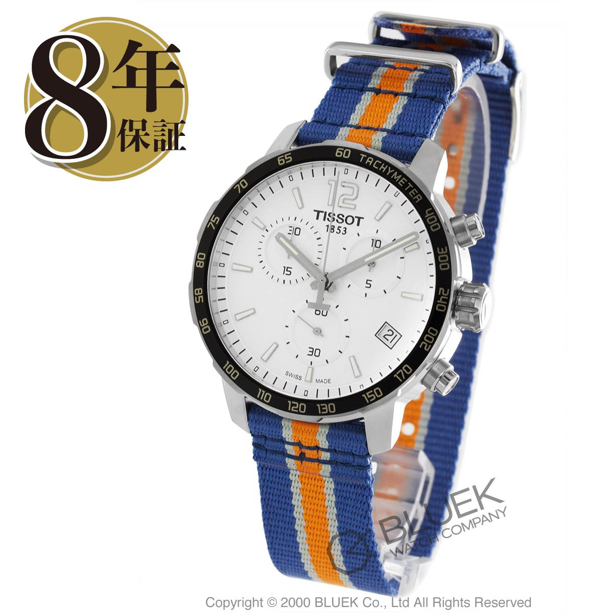 ティソ T-スポーツ クイックスター NBAニューヨーク・ニックス クロノグラフ 腕時計 メンズ TISSOT T095.417.17.037.06_8