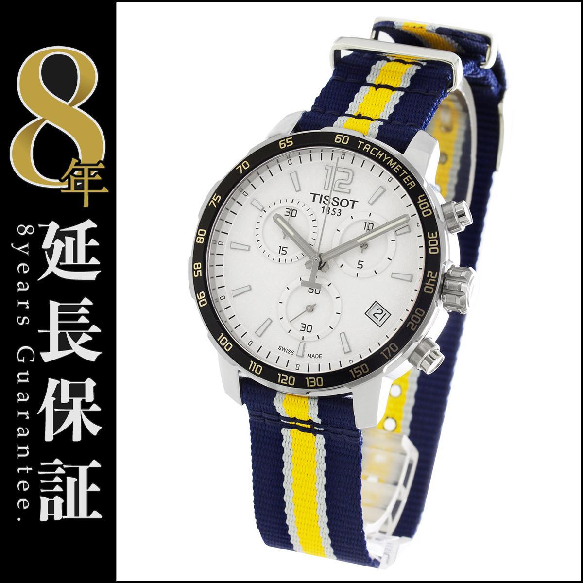 ティソ T-スポーツ クイックスター NBAインディアナ・ペイサーズ クロノグラフ 腕時計 メンズ TISSOT T095.417.17.037.23_8