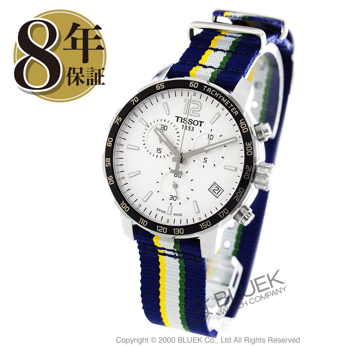 ティソ T-スポーツ クイックスター NBAユタ・ジャズ クロノグラフ 腕時計 メンズ TISSOT T095.417.17.037.28_8