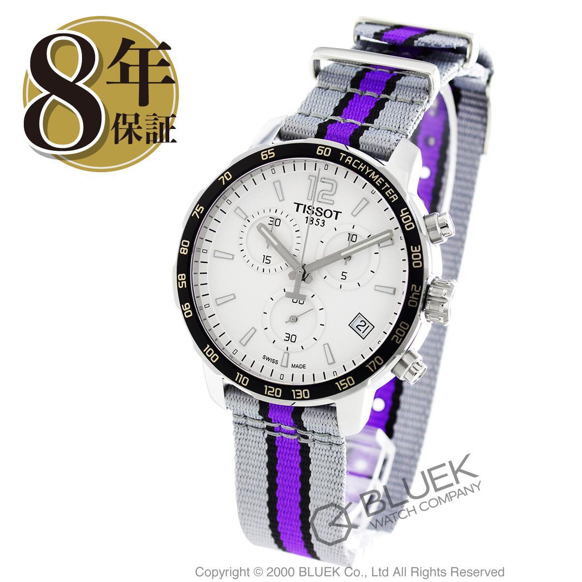 ティソ T-スポーツ クイックスター NBAサクラメント・キングス クロノグラフ 腕時計 メンズ TISSOT T095.417.17.037.35_8