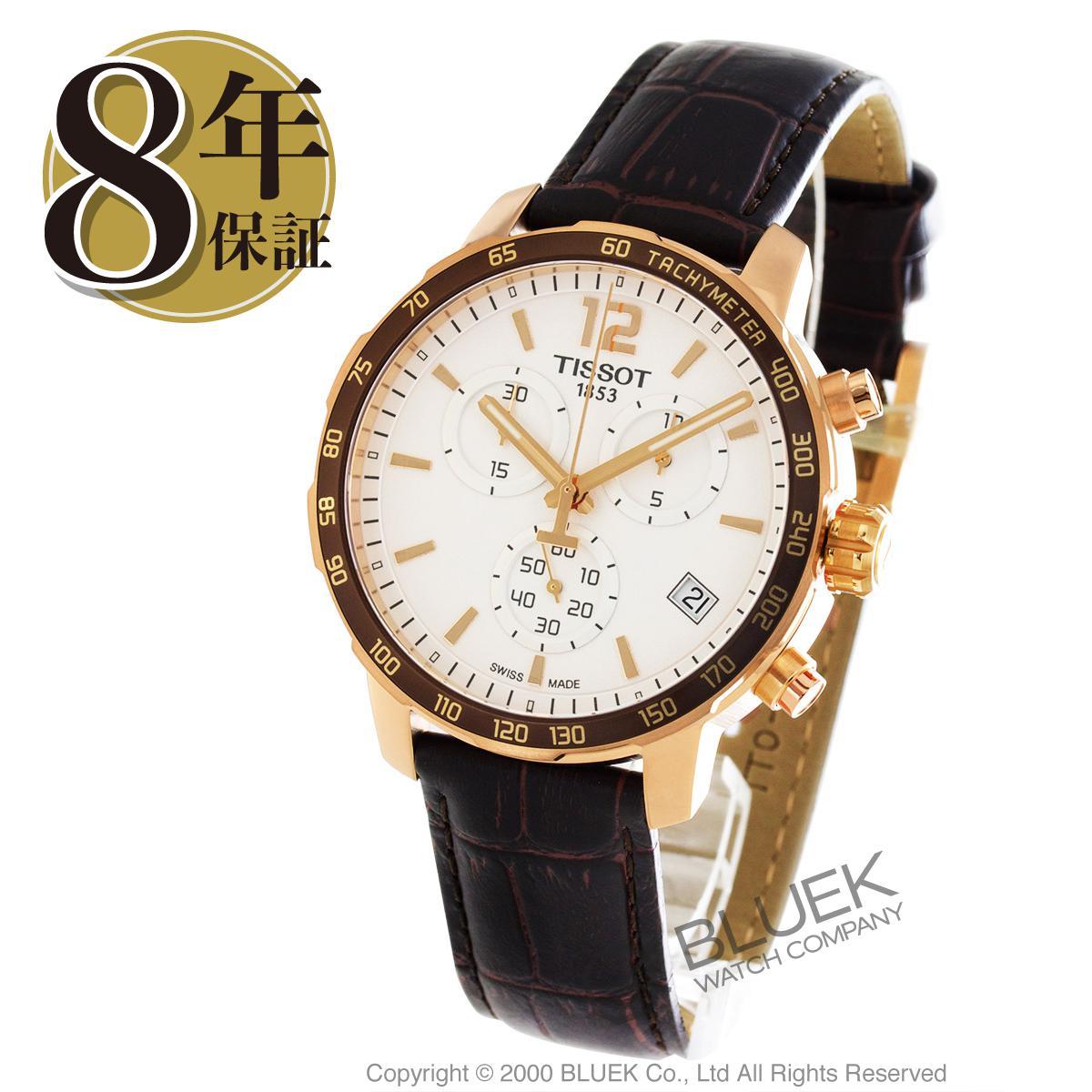 ティソ T-スポーツ クイックスター クロノグラフ 腕時計 メンズ TISSOT T095.417.36.037.00_8