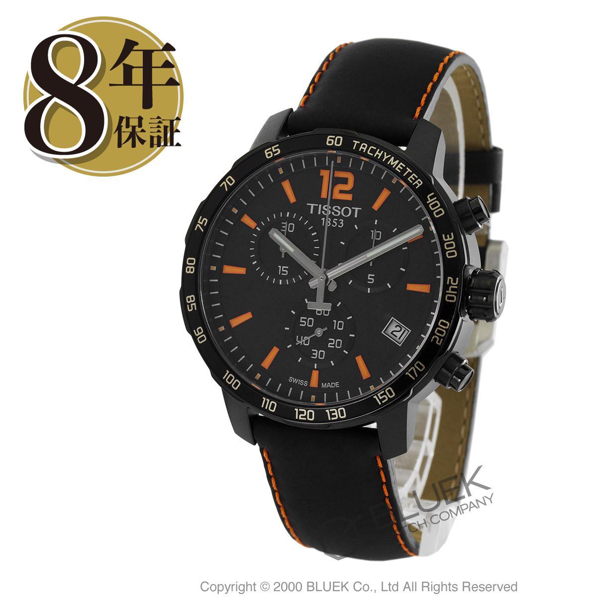 ティソ T-スポーツ クイックスター クロノグラフ 腕時計 メンズ TISSOT T095.417.36.057.00_8