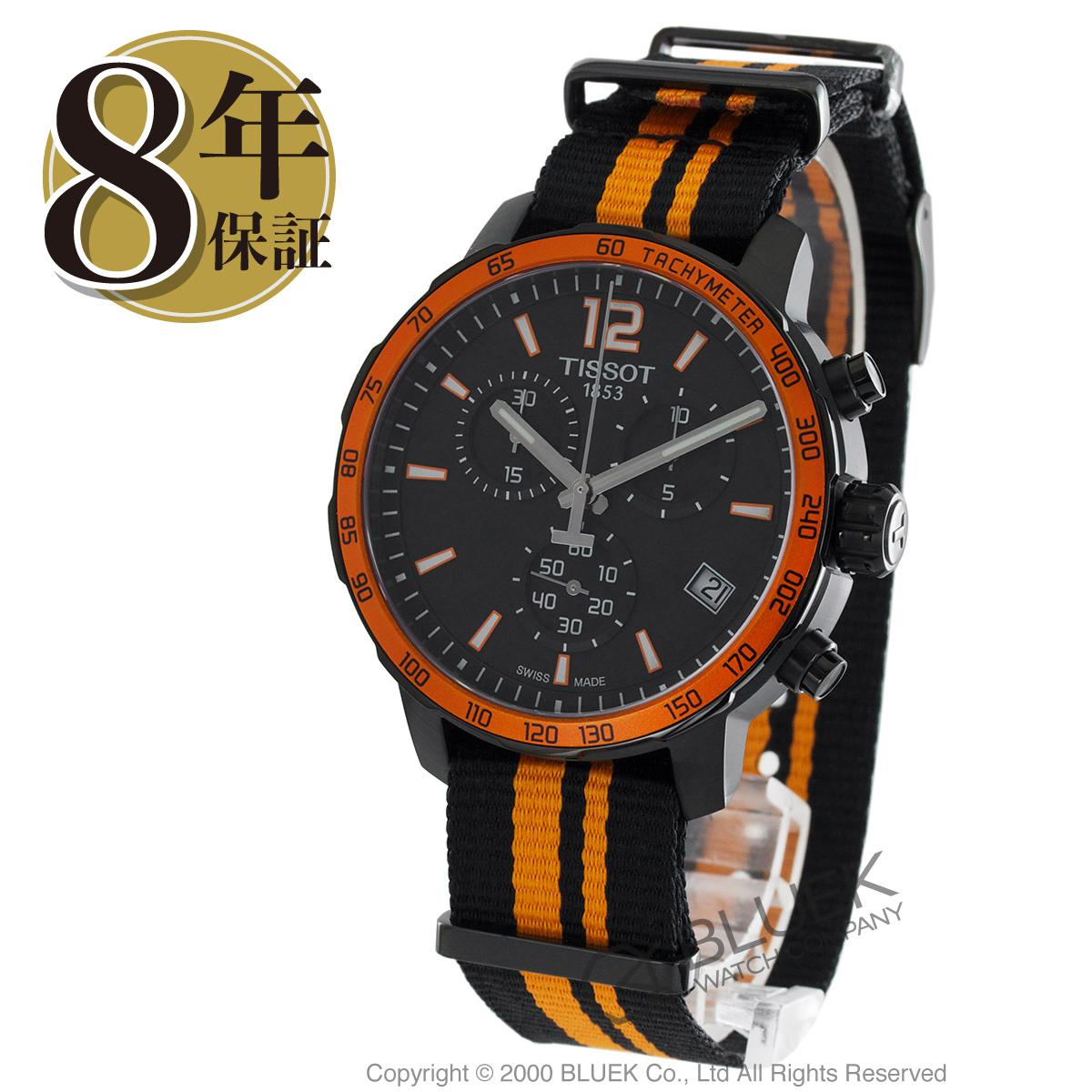 ティソ T-スポーツ クイックスター 替えベルト付き クロノグラフ 腕時計 メンズ TISSOT T095.417.37.057.00_8