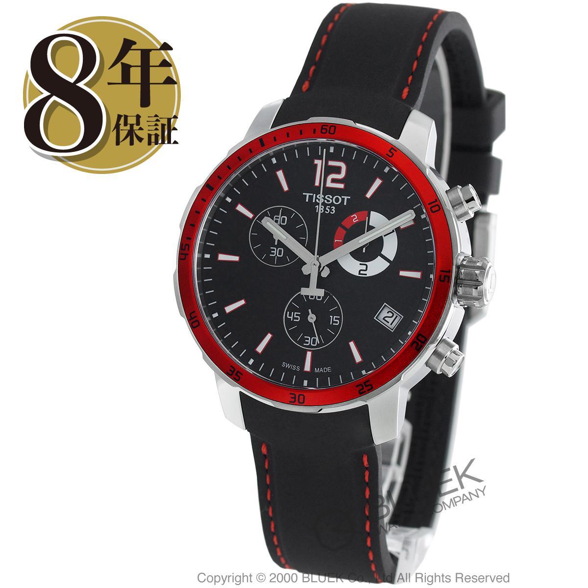ティソ T-スポーツ クイックスター クロノ フットボール クロノグラフ 腕時計 メンズ TISSOT T095.449.17.057.01_8
