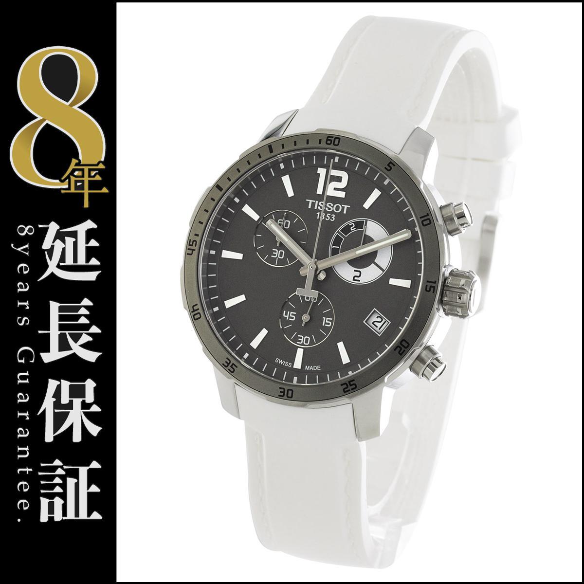 ティソ T-スポーツ クイックスター クロノ フットボール クロノグラフ 腕時計 メンズ TISSOT T095.449.17.067.00_8