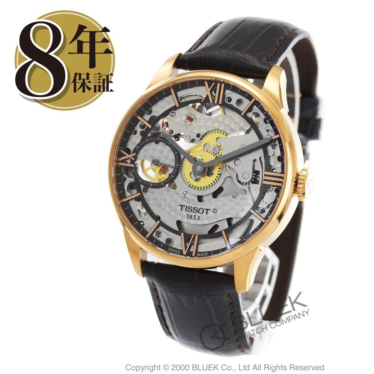 ティソ T-クラシック T-コンプリケーション シュマン・デ・トゥレル スケレット 腕時計 メンズ TISSOT T099.405.36.418.00_8