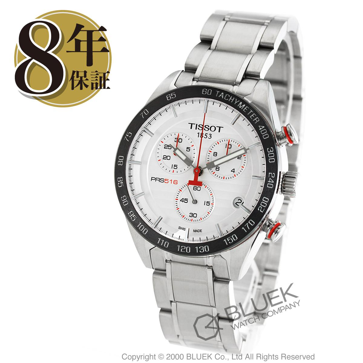 ティソ T-スポーツ PRS516 クロノグラフ 腕時計 メンズ TISSOT T100.417.11.031.00_8