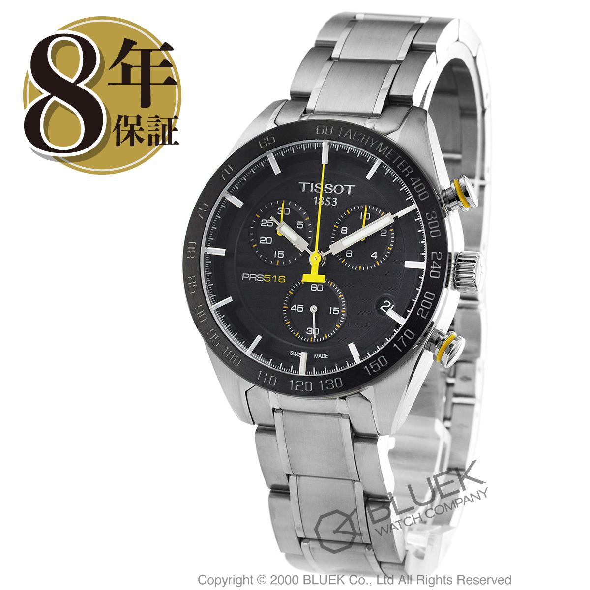 ティソ T-スポーツ PRS516 クロノグラフ 腕時計 メンズ TISSOT T100.417.11.051.00_8
