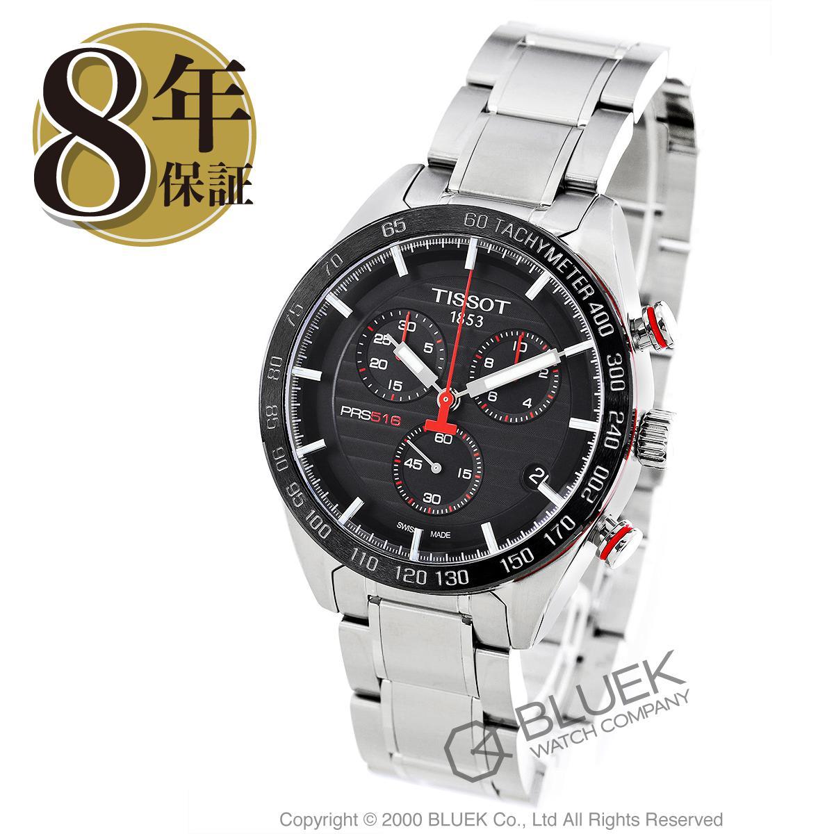 ティソ T-スポーツ PRS516 クロノグラフ 腕時計 メンズ TISSOT T100.417.11.051.01_8