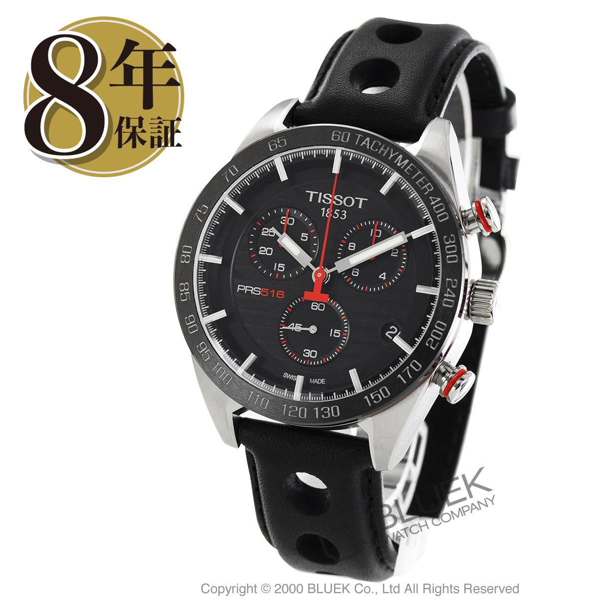 ティソ T-スポーツ PRS516 クロノグラフ 腕時計 メンズ TISSOT T100.417.16.051.00_8 バーゲン ギフト プレゼント