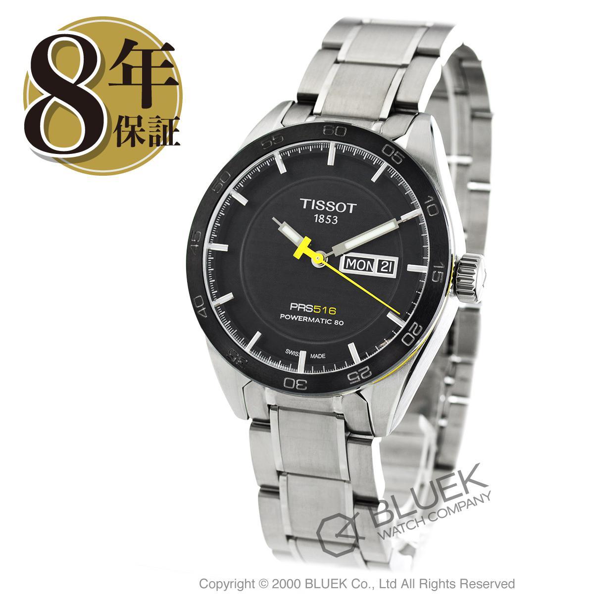 ティソ T-スポーツ PRS516 腕時計 メンズ TISSOT T100.430.11.051.00_8
