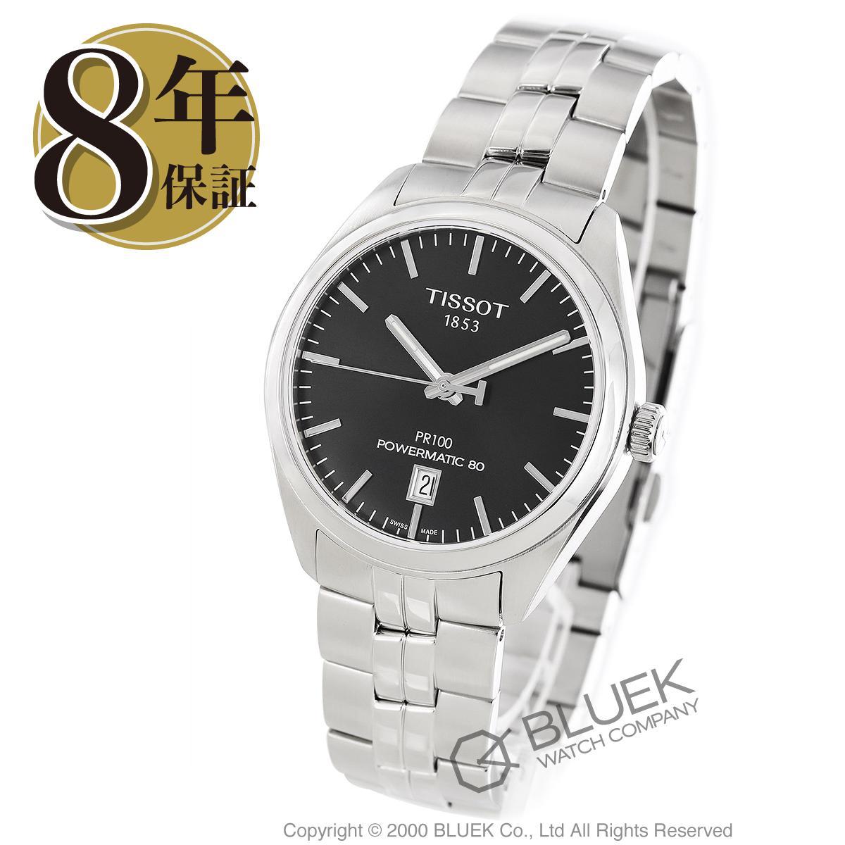 ティソ T-クラシック PR100 腕時計 メンズ TISSOT T101.407.11.051.00_8