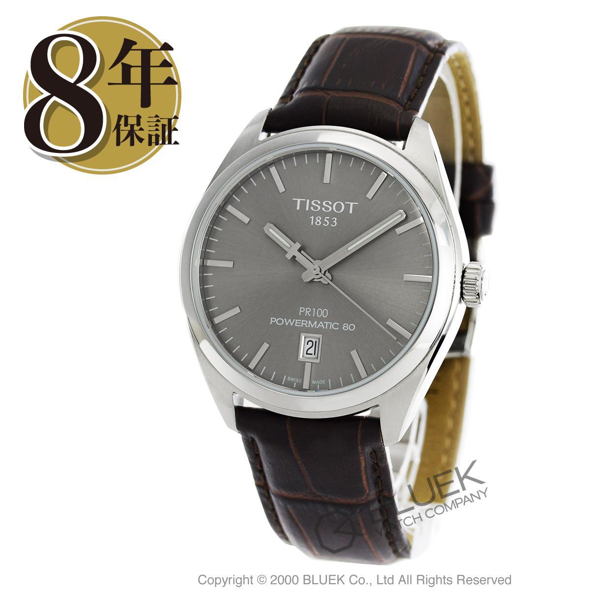 ティソ T-クラシック PR100 腕時計 メンズ TISSOT T101.407.16.071.00_8