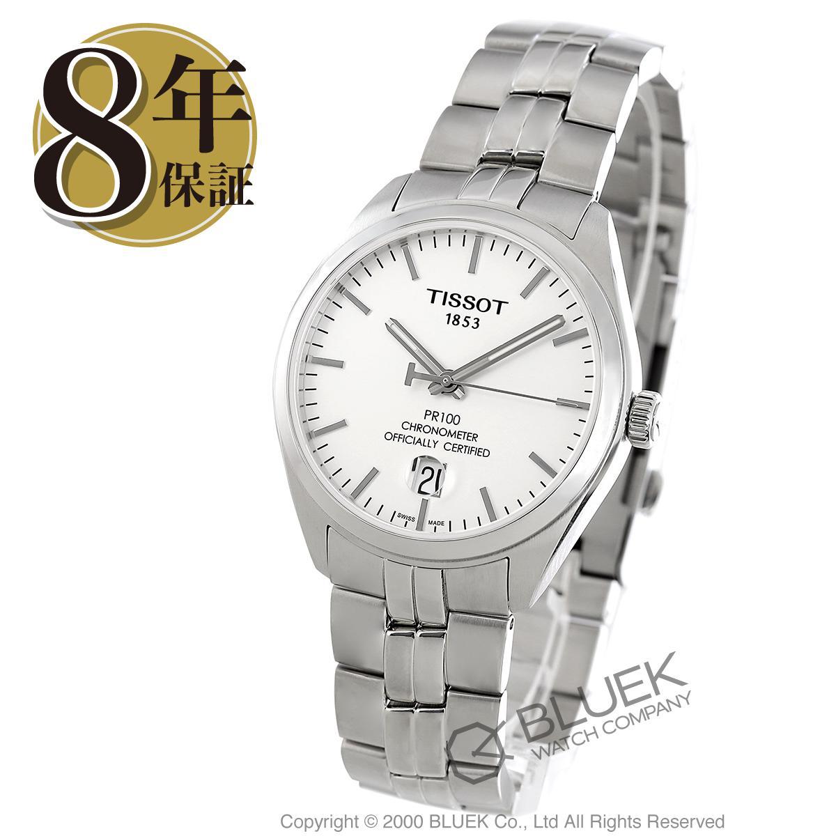 ティソ T-クラシック PR100 COSC 腕時計 メンズ TISSOT T101.408.11.031.00_8