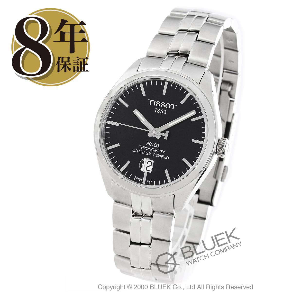 ティソ T-クラシック PR100 COSC 腕時計 メンズ TISSOT T101.408.11.051.00_8 バーゲン ギフト プレゼント