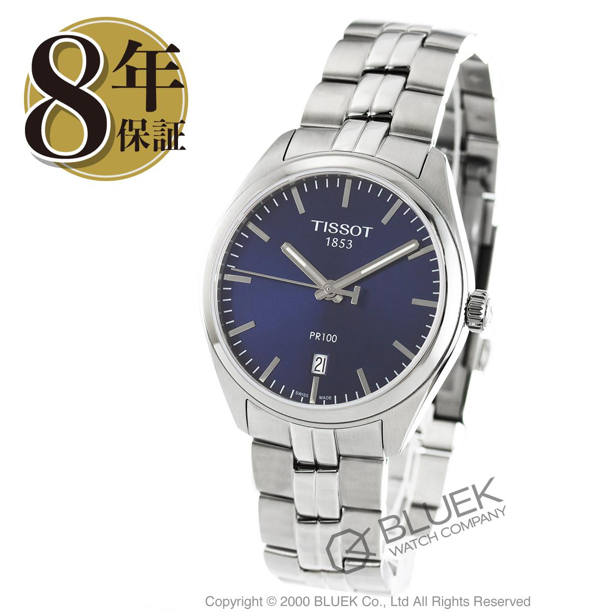 ティソ T-クラシック PR100 腕時計 メンズ TISSOT T101.410.11.041.00_8