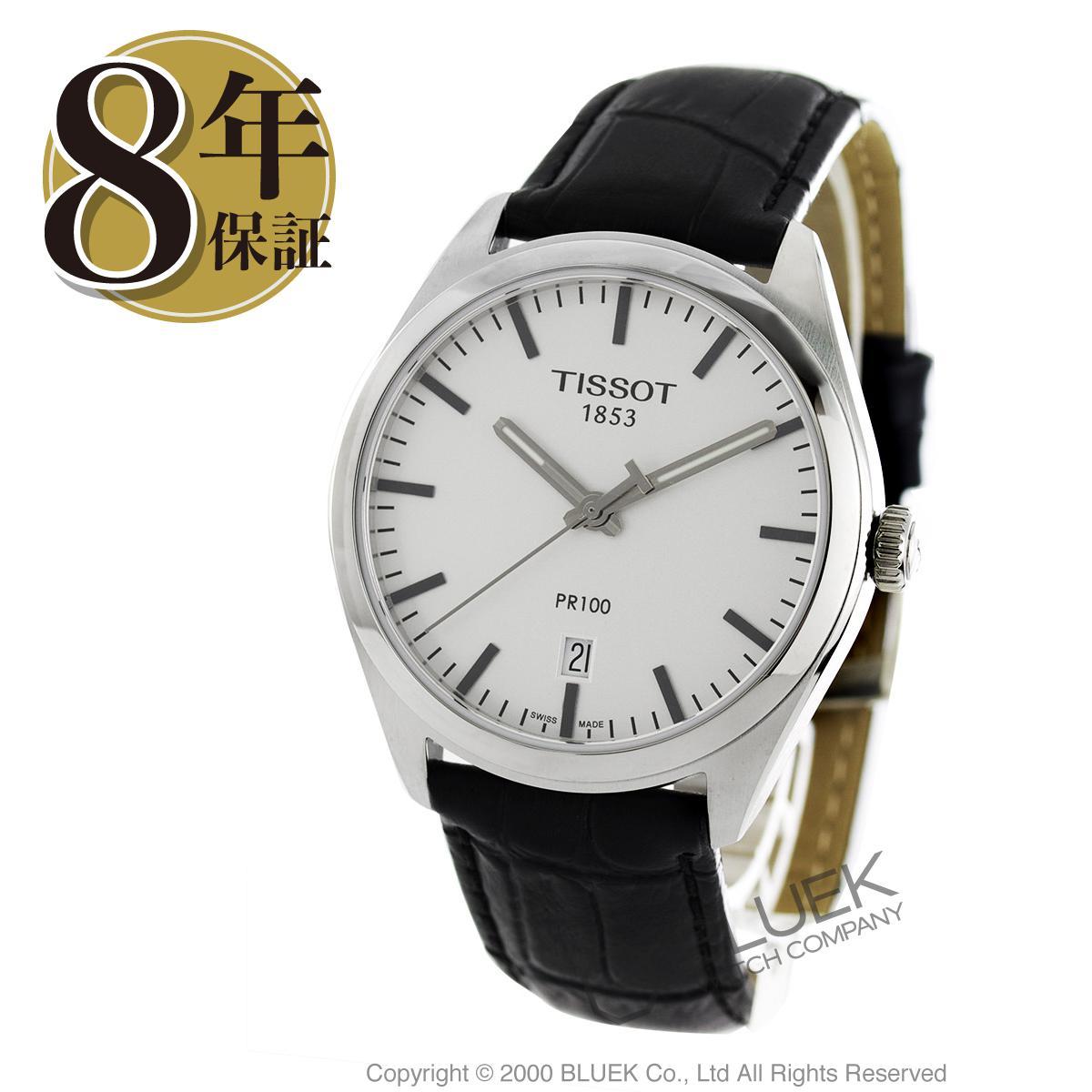 ティソ T-クラシック PR100 腕時計 メンズ TISSOT T101.410.16.031.00_8