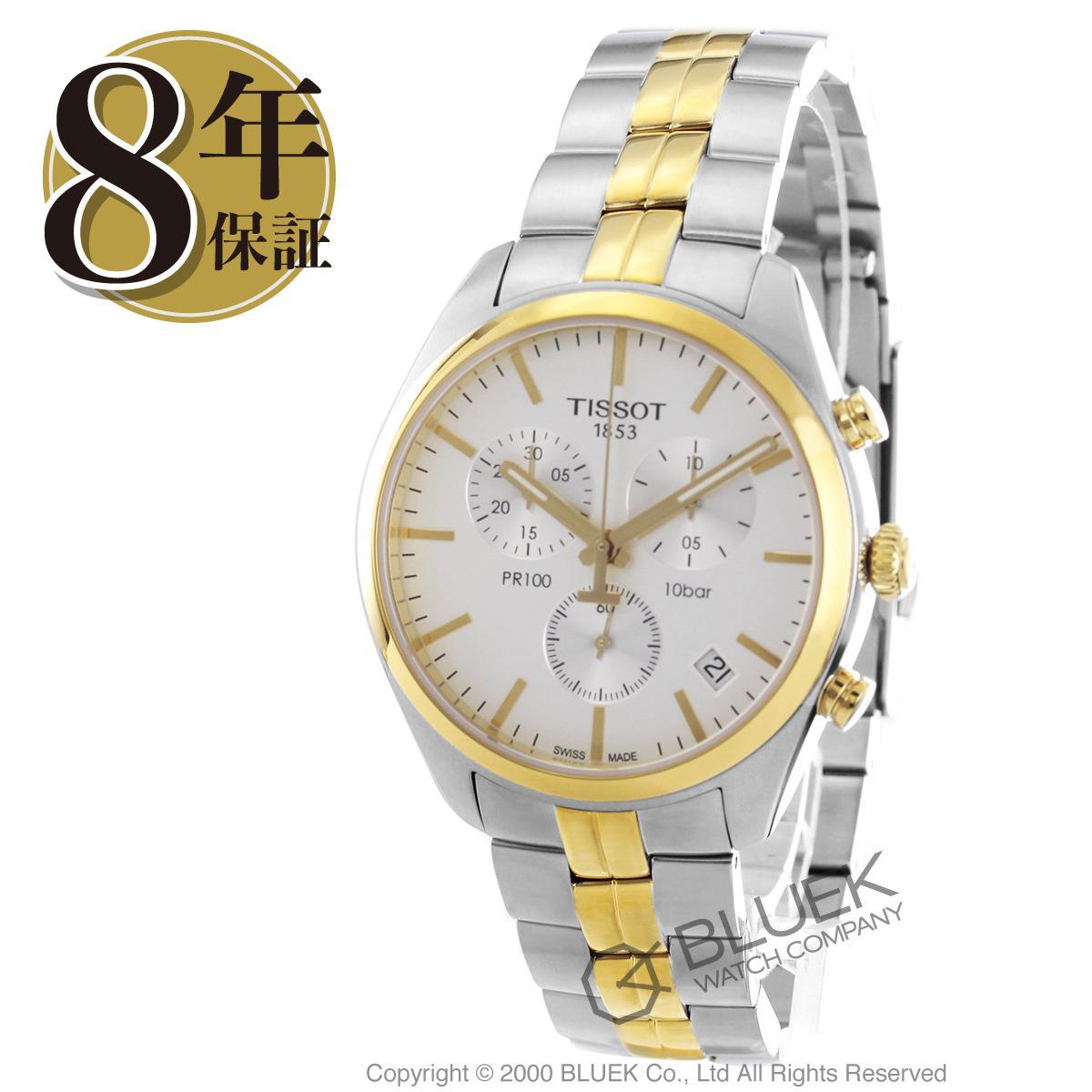 ティソ T-クラシック PR100 クロノグラフ 腕時計 メンズ TISSOT T101.417.22.031.00_8