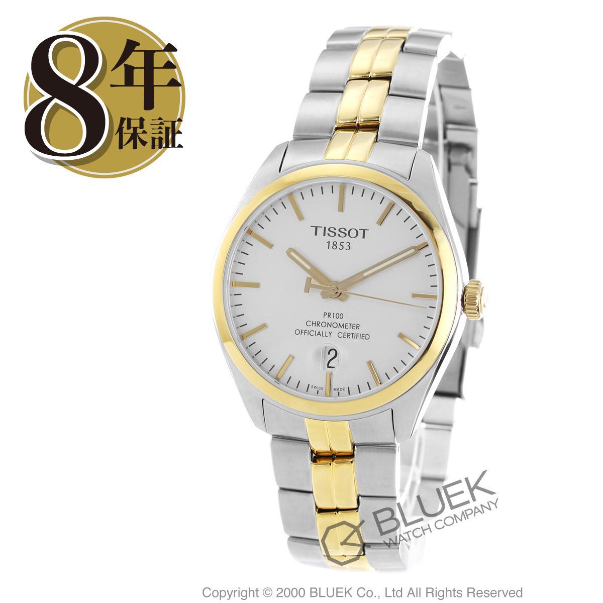 ティソ T-クラシック PR100 腕時計 メンズ TISSOT T101.451.22.031.00_8
