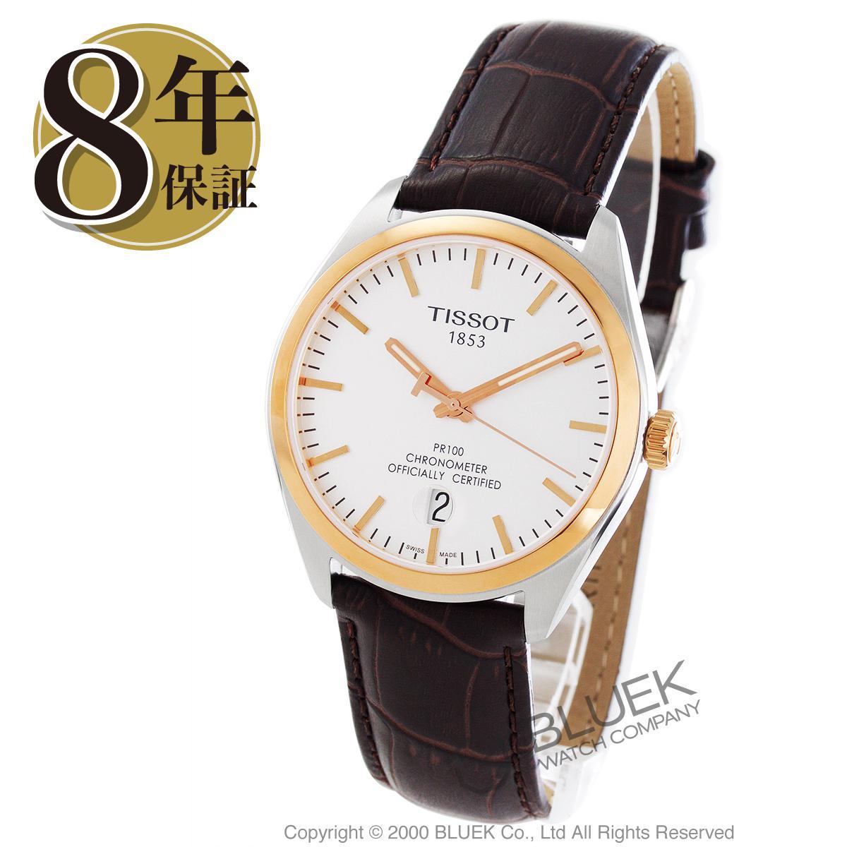 ティソ T-クラシック PR100 COSC 腕時計 メンズ TISSOT T101.451.26.031.00_8